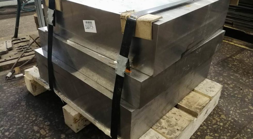 Aluminum blocks after cutting