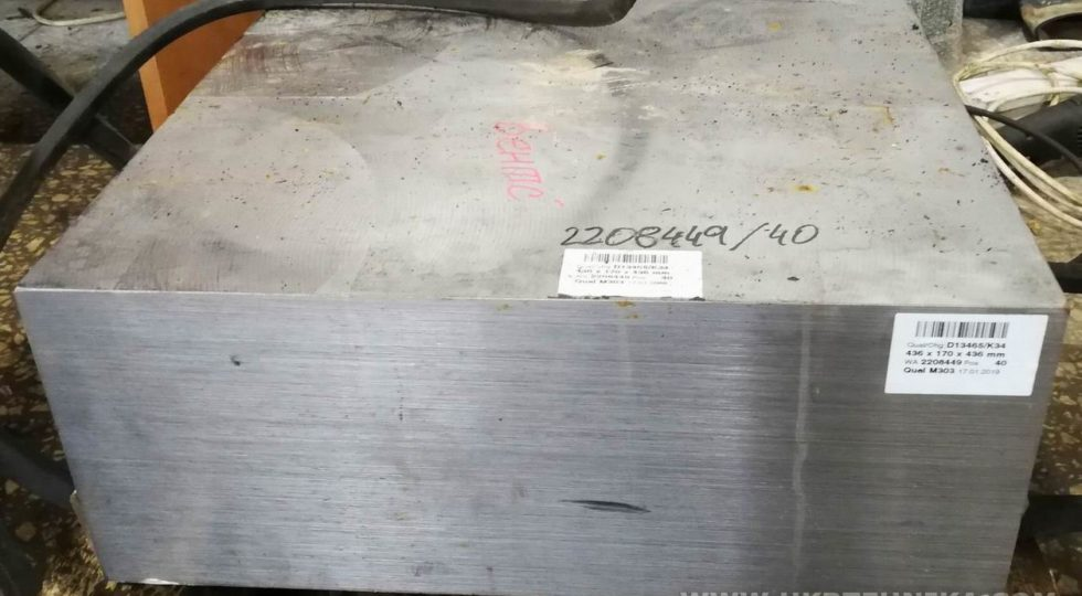 Aluminum block after cutting